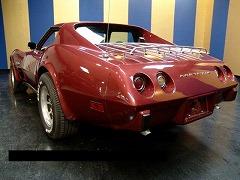 1975corvette3