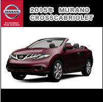 オープンカー特集 ムラーノ MURANO CROSSCABRIOLET