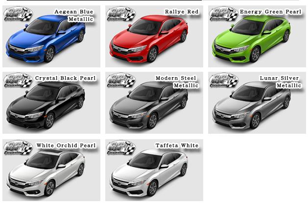 USホンダ シビック クーペ2017(HONDA CIVIC Coupe)中古車 カラー
