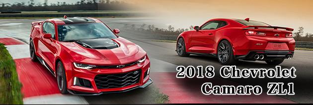 シボレー カマロ ZL 2018(Chevrolet Camaro ZL1)中古車