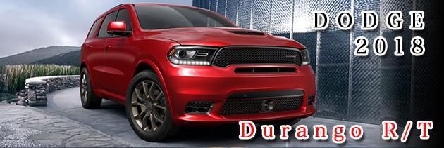 ダッジ デュランゴ R/T 2018(Dodge Durango R/T) 中古車