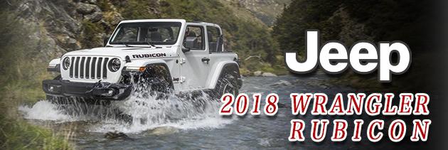 ジープ ラングラー ルビコン 2018(Jeep WRANGLER RUBICON)