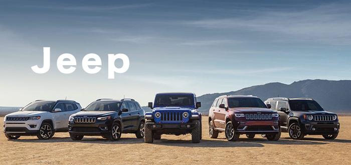 Jeep ジープ 新車 カテゴリーページ アメ車 並行輸入車