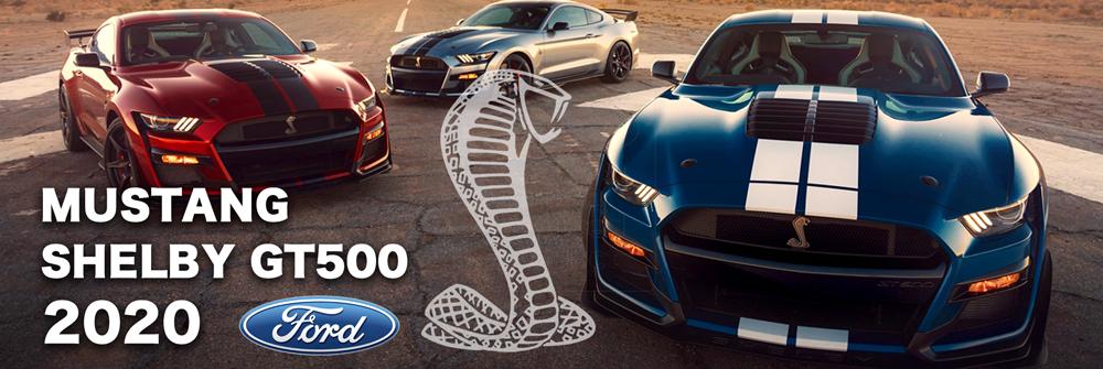 フォード シェルビー GT500 2020モデル (Ford Shelby GT500)