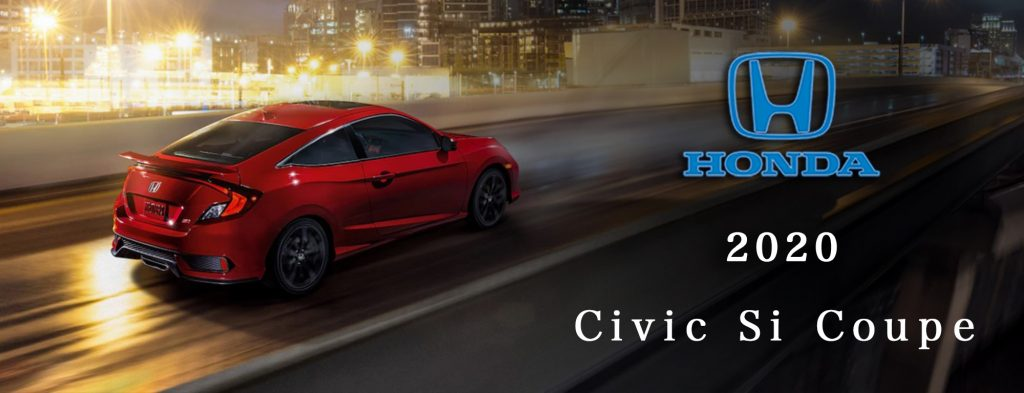 USホンダ シビック Si クーペ 2020 (HONDA CIVIC Si Coupe)
