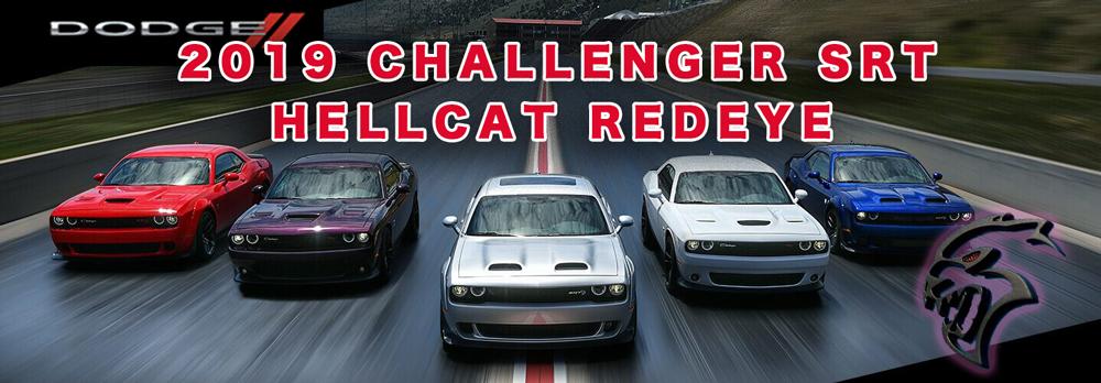 2019ダッジチャレンジャーSRT ヘルキャット レッドアイ (dodge challenger SRT HELLCAT RED EYE)