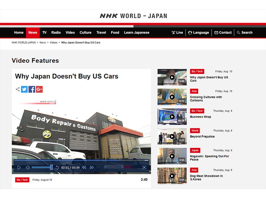 NHK 国際放送局(NHKワールド)より BPコーポレーションが 取材をうけました