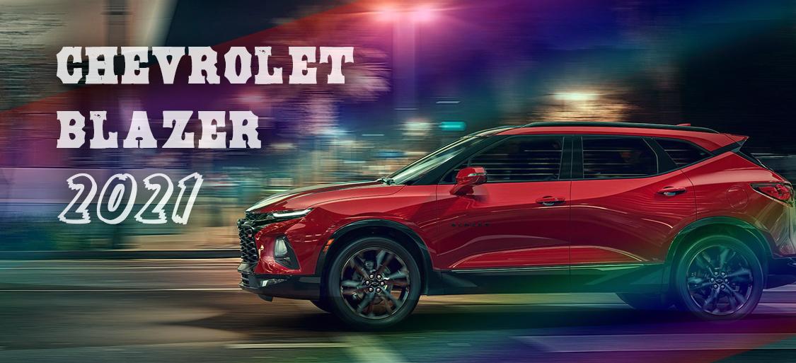 シボレー ブレイザー 2021年(Chevrolet blazer)新車