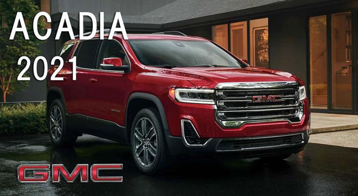 ジ―エムシー アカディア 2021 (GMC Acadia)新車