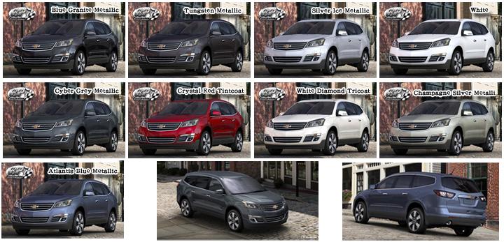 シボレー トラバース 2014 (Chevrolet Traverse)【中古車】 カラー