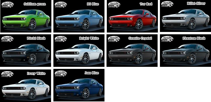 ダッジ チャレンジャー 2015 (Dodge Challenger)【中古車】 カラー